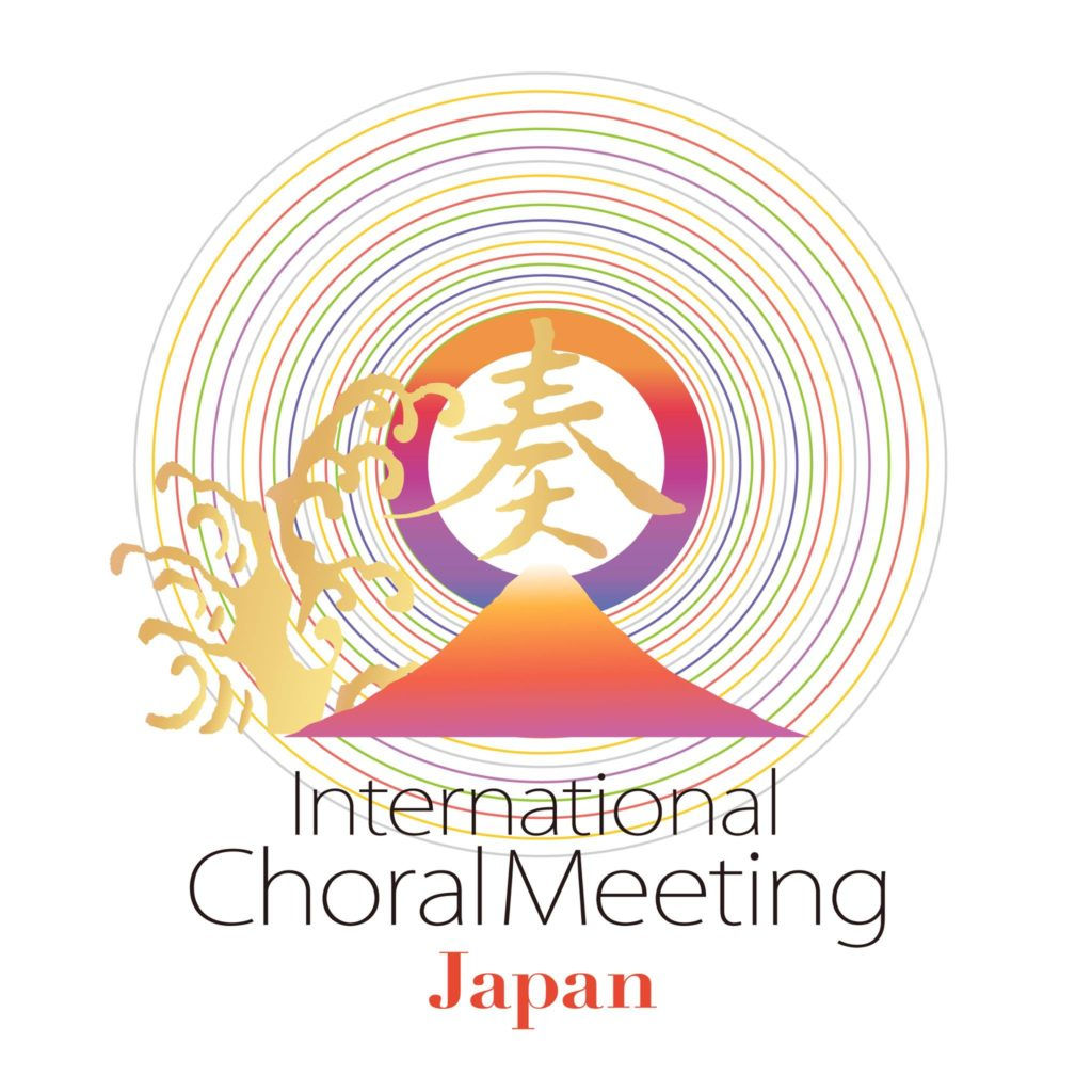 InternationalChoirMeeting